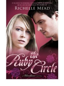 The Ruby Circcle